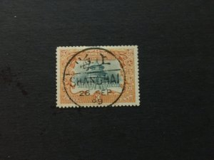 China stamp, Genuine, USED, IMPERIAL MEMORIAL, List 1797