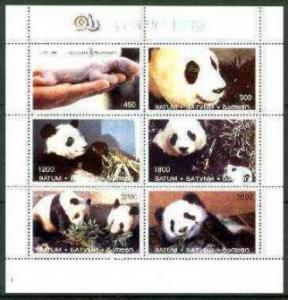 Batum 1996 M/S Asian International Philatelic Stamp Exhibition Panda Animals MNH