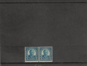 UNITED STATES *602 MNH JOINT LINE PAIR 2019 SCOTT SPECIALIZED CAT VALUE $22.50