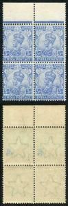 India SG200 3d Ultramarine wmk Single Star U/M Block (offset on top 2 stamps)
