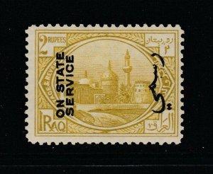 Iraq Sc O22 (SG O75), MHR