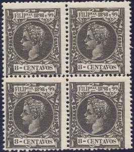 Stamp Philippines Sc 203 Block 1898 King Alfonso MNH