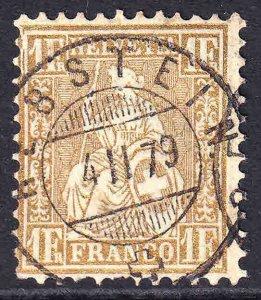 SWITZERLAND 50a 1879 REBSTEIN CDS SOUND $620 SCV