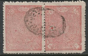 Afghanistan 1922 Sc 217 pair used foreign mail handstamp
