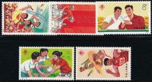 China PRC 1975 SC 1232-1238 MNH Set Athletes