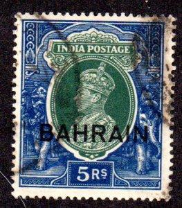 BAHRAIN 34 USED SCV $17.50 BIN $7.00 ROYALTY