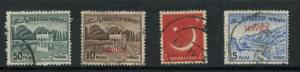 Pakistan 4 different stamps; used; may have slight faults; sold as is