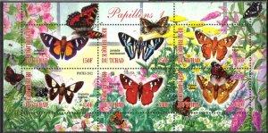 Chad 2012 Butterflies (1) MNH Cinderella !