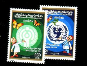 Libya #1393-4 MINT VF OG NH