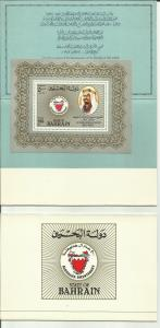 BAHRAIN 1983,BICENTENARY OF AL-KHALIFA PRESENTATION M/S MNH.
