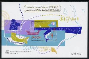 Macao 1998 International Year of the Ocean m/sheet overpr...