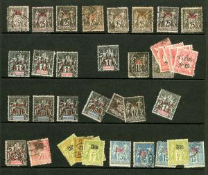 France Offices in China Stamp Selection Lot of 38