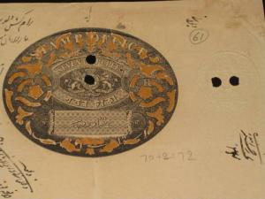 British India Fiscal 70Rs Congreve Stamp Paper Type13 Die37 + 2Rs QV Effigy T...