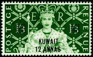 KUWAIT SG105, 12a on 1s 3d deep yellow-green, NH MINT.