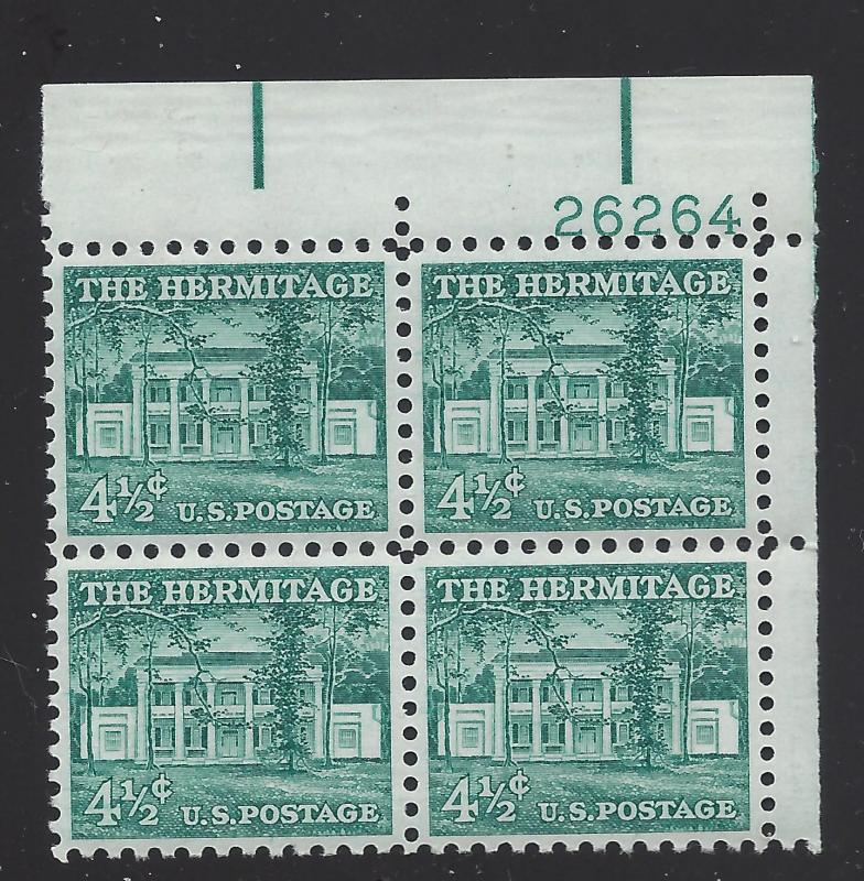 1037 4 1/2c LIBERTY SERIES- HERMITAGE - PB #26264 UR MNH CV*: $2.00 -  LOT 211
