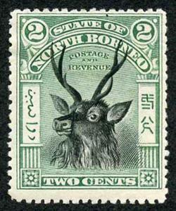 North Borneo SG95 1897 2 cent black and green m/m (hinge remainder)
