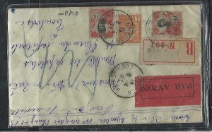 FRENCH INDOCHINA  (PP3008B)  1931   COVER  A/M  CHOLON TO FRANCE