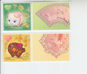 2019 Hong Kong Year of the Pig Heartwarming w/labels (2) (Scott NA) MNH