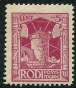 Italy -Rhodes SC# 15 Windmill 5c MH