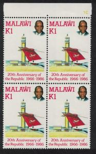 Malawi Kamuzu International Airport National Airline Block of 4 KEY VALUE SG#754