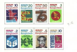 BANGLADESH 1971 LIBERATION of BANGLADESH-OVERPRINT#9-16 MH