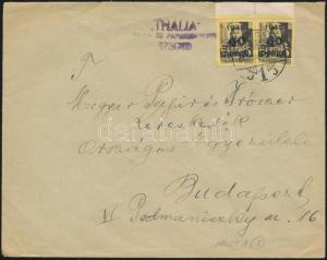 Hungary stamp 1946 Inflation cover WS104416