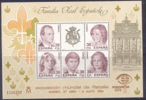 Spain 2367 MNH King Juan Carlos, Queen Sofia