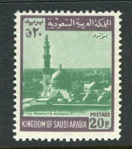 SAUDI ARABIA; 1968 early Medina Mosque issue Mint MNH 20p. value