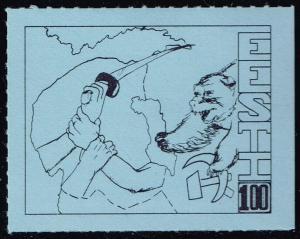 Estonia Underground Label; MNH