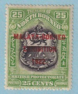 NORTH BORNEO 152c  MINT HINGED OG * NO FAULTS EXTRA FINE!
