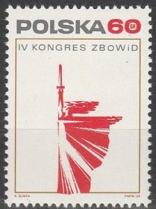 Poland #1683   MNH (S8701)