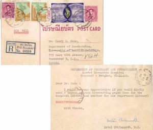 Thailand 5s King Bhumibol Adulyadej, 1B 1965 Letter Writing Week and 3B Unive...