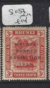 BRUNEI   (P2704B)  MBE  3C    SG 53   MOG