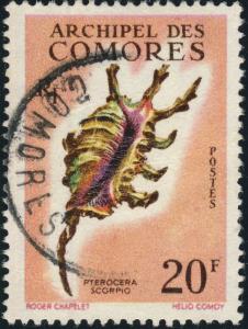 COMORES - 1962 - Yv.23/Mi.46 20fr Pterocera Scorpio - Obl. TB