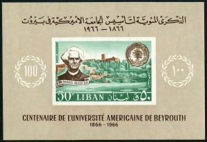 Lebanon C499,MNH.Michel 981,Bl.32. American University.Daniel Bliss,1966.