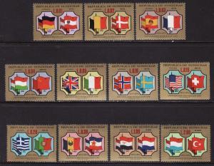 Honduras #C562-73 F-VF Mint NH ** Flags
