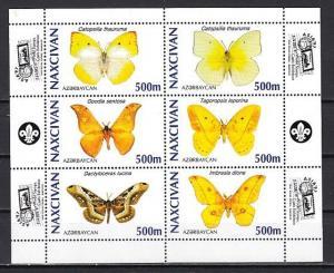 Naxcivan, 86-91 Russian Local. Butterflies sheet. Asia `91 Stamp Expo.