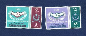 SOUTH ARABIA - ICY issue  - VF MNH - 1965