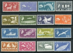SOUTH GEORGIA-1963-9 An unmounted mint set to £1 Sg 1-16