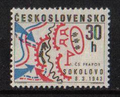 Czechoslovakia 1968 MNH anniversary Sokolovo battles