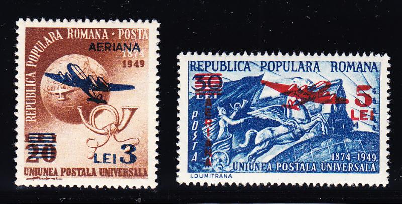 Romania 1953 Airmail overprints C43-C44 VF/NH(**)