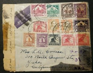 IRAQ TO USA AIR MAIL 1945 VERY RARE BASRA  censor cover multi franking