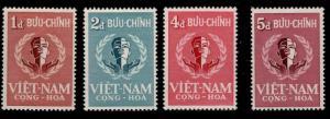 South Viet-Nam Scott 88-91 MNH** UN set