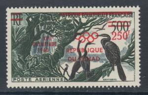 Chad, Sc C1 MNH.1960 Olympic Air Mail Surcharge, cplt set, VF