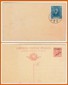 ITALIA: FIUME - Storia Postale: Sass. 74 su INTERO POSTALE con annullo FDC 1919