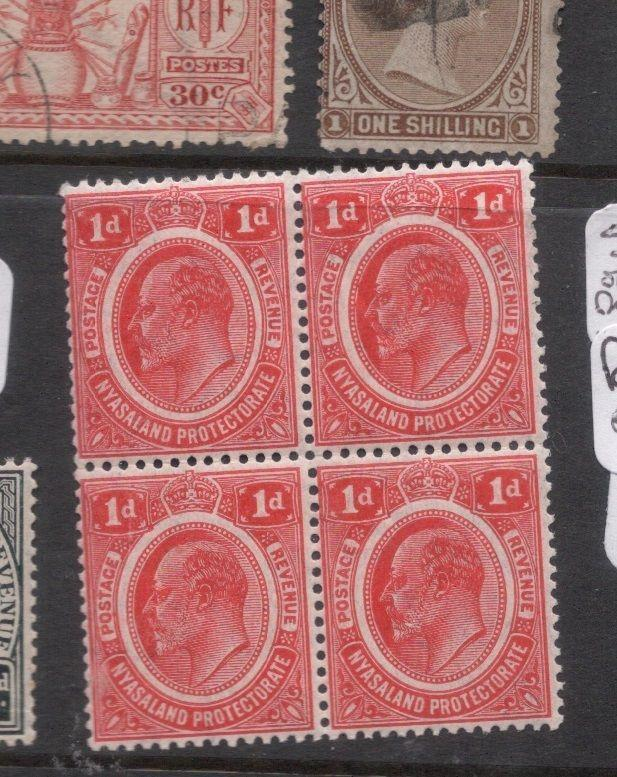 Nyasaland SG 74 Block of Four MNH (4dhb)