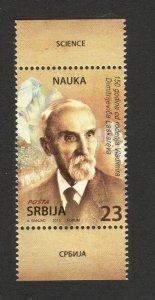 SERBIA-MNH STAMP-150 YEARS SINCE THE BIRTH OF VLADIMIR D. LASKAREV-GEOLOGY-2018