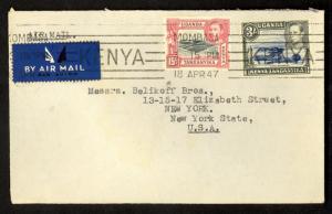 KUT KENYA 1947 KGVI Mombasa Cover 3shilling and 15c Sc 72b & 82a to USA Coffee