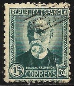 Spain 1932 Scott# 518a Used