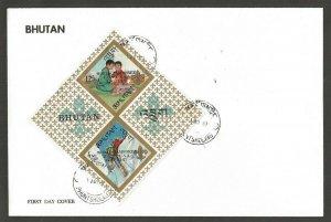 1967 Bhutan Boy Scout overprint World Jamboree Imperf SS FDC